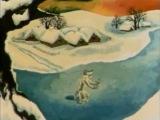 Волчище - серый хвостище (1983)